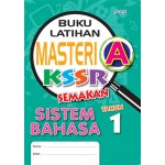 Tahun 1 Buku Latihan Masteri A Sistem Bahasa