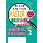 Tahun 2 Buku Latihan Masteri A Sistem Bahasa