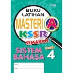Tahun 4 Buku Latihan Masteri A Sistem Bahasa