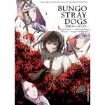 BUNGO STRAY DOGS 16- ENG