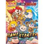 猪猪侠:GAME STARTS!(游戏篇)