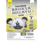 Tahun 3 Taksiran Bahasa Melayu