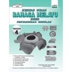 Tahun 4 Kertas Ujian Bahasa Melayu