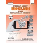 Tahun 4 Kertas Ujian English