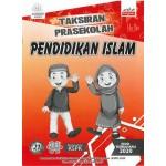 TAKSIRAN PRASEKOLAH PENDIDIKAN ISLAM
