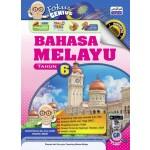 Tahun 6 Fokus Genius Bahasa Melayu