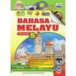 Tahun 5 Fokus Genius Bahasa Melayu