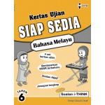 Tahun 6 Kertas Ujian Siap Sedia Bahasa Melayu