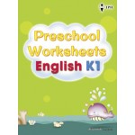 K1 Preschool Worksheets English