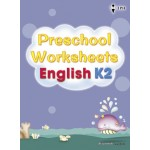 K2 Preschool Worksheets English