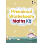 K2 Preschool Worksheets Maths