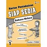 Tahun 1 Kertas Pentaksiran Siap Sedia Bahasa Melayu