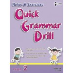 Tahun 2 Notes & Exercises Quick Grammar Drill English