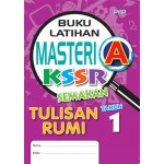 Tahun 1 Buku Latihan Masteri A Tulisan Rumi