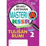 Tahun 2 Buku Latihan Masteri A Tulisan Rumi