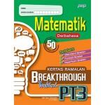 KERTAS RAMALAN BREAKTHROUGH TERKINI PT3 MATEMATIK(DWIBAHASA)
