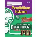 KERTAS RAMALAN BREAKTHROUGH TERKINI PT3 PENDIDIKAN ISLAM