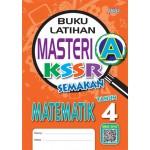 Tahun 4 Buku Latihan Masteri A Matematik
