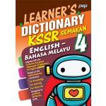 Tahun 4 Learner's Dictionary (English -Bahasa Melayu)