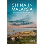 China In Malaysia