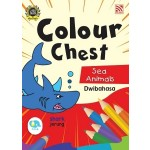 COLOUR CHEST:SEA ANIMALS(DWIBAHASA)