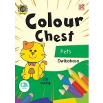 COLOUR CHEST:PETS(DWIBAHASA)