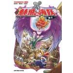 X探险特工队 寻龙历险系列 II:魅惑的海妖·塞壬