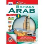 Tahun 1 Siri Nuha Bahasa Arab