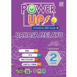 TINGKATAN 2 POWER UP BAHASA MELAYU