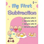 My First Subtraction