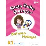K1 Saya Suka Belajar Bahasa Melayu