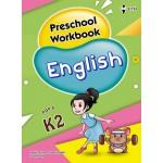 K2 Preschool Workbook English