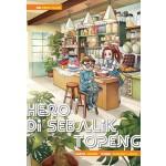 Siri Kedai Magis 03: Hero Di Sebalik Topeng