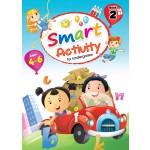 SMART  ACTIVITY  FOR  KINDERGARTEN BOOK 2