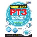 TARGET DALAM PT3 PEMINDAHAN MAKLUMAT BAHAGIAN C KERTAS 1 BAHASA MELAYU