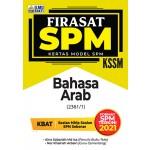 FIRASAT SPM KERTAS MODEL SPM BAHASA ARAB