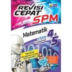 REVISI CEPAT SPM MATEMATIK