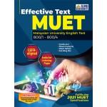 Effective Text MUET