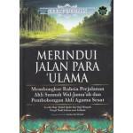MERINDUI JALAN PARA' ULAMA
