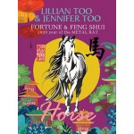 FORTUNE & FENG SHUI 2020 : HORSE