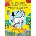 FORTUNE & FENG SHUI 2020 : SHEEP