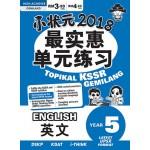 五年级 小状元2018最实惠单元练习 英文 < Primary 5 Topikal KSSR Gemilang English  >