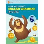 五年级 英文语法 < Primary 5 Gemilang Primary English Grammar SJK  >