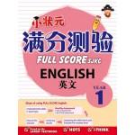 一年级 满分测验 英文 < Primary 1 Full Score English SJK  >