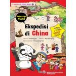 KEMBARA KELUARGA BAKHIL 04:EKSPEDISI DI CHINA