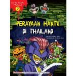 CERITA HANTU THAILAND 7