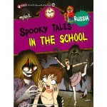 WHSCHOOL: RUSSIA