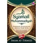 SYAMALI MUHAMADIYAH