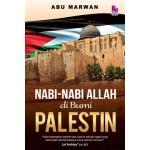 NABI-NABI ALLAH DI BUMI PALESTIN