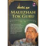 MAUIZHAH TOK GURU